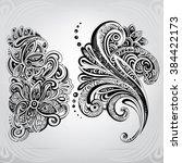 floral decorative pattern   Shutterstock .eps vector #384422173