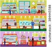 Supermarket Interior Vector...