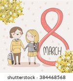 8 march women's day greeting... | Shutterstock .eps vector #384468568