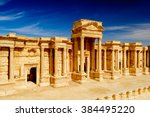 Rheater Of Palmyra  An Ancient...
