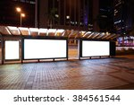 city streetscape backgrounds... | Shutterstock . vector #384561544