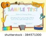 certificate template with... | Shutterstock .eps vector #384571300