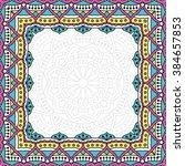 invitation card with mandala. | Shutterstock .eps vector #384657853