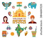 set of indian flat icons ... | Shutterstock . vector #384684520