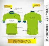 customizable vector cycling... | Shutterstock .eps vector #384746644