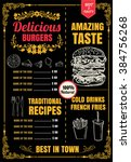 restaurant fast foods menu... | Shutterstock .eps vector #384756268