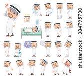 set of various poses of arab... | Shutterstock .eps vector #384795730