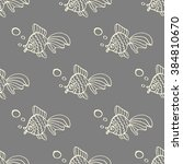 vector seamless pattern with... | Shutterstock .eps vector #384810670