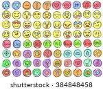 emoticons doodle set. emoji... | Shutterstock .eps vector #384848458