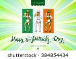 st. patrick's day lettering... | Shutterstock . vector #384854434