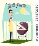 grill party vector | Shutterstock .eps vector #384872350