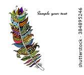 art feather  zentangle style... | Shutterstock .eps vector #384895246