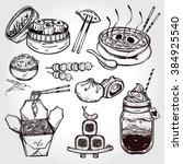 oriental foods set. poster in...   Shutterstock .eps vector #384925540
