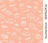 seamless salmon color sushi... | Shutterstock .eps vector #384963916