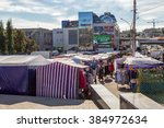 Small photo of Kursk, Russia - October 1, 2015: Interim clothing market and shopping Center GreeNN