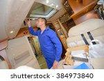 expensive amenities | Shutterstock . vector #384973840