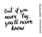conceptual handwritten phrase... | Shutterstock . vector #384978703
