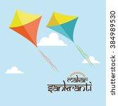 happy makar sankranti | Shutterstock .eps vector #384989530