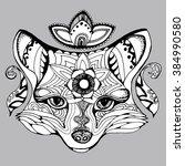 animal line art. stylized.... | Shutterstock .eps vector #384990580