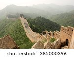 A Section Of The Great Wall Of...