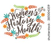 women's history month design.... | Shutterstock .eps vector #385004359