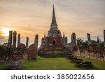 Ayutthaya Historical Park  Phra ...