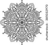 abstract vector black round... | Shutterstock .eps vector #385032970