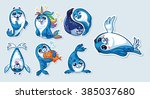 collection of cute cartoon baby ... | Shutterstock .eps vector #385037680