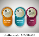 business infographic design  | Shutterstock .eps vector #385082698