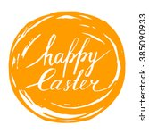 template easter card with... | Shutterstock .eps vector #385090933
