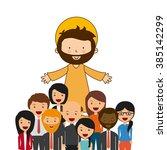 god and family design  | Shutterstock .eps vector #385142299