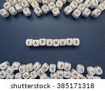 word japanese of small white...   Shutterstock . vector #385171318