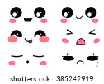 vector icon set. kawaii face ... | Shutterstock .eps vector #385242919