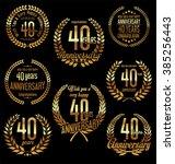 anniversary golden laurel... | Shutterstock .eps vector #385256443