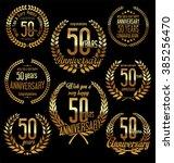 anniversary golden laurel... | Shutterstock .eps vector #385256470