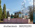 usman  russia   october 8  2015 ... | Shutterstock . vector #385292293