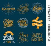 hand drawn lettering and design ... | Shutterstock .eps vector #385296154