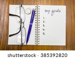 my goals on wood background | Shutterstock . vector #385392820