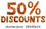 autumn discount | Shutterstock . vector #38540614