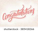 congratulations banner.   Shutterstock .eps vector #385418266
