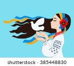 prayer for peace in ukraine.... | Shutterstock .eps vector #385448830