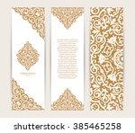 vector decorative retro...   Shutterstock .eps vector #385465258