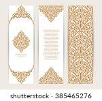 vector decorative retro... | Shutterstock .eps vector #385465276