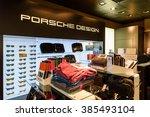 Постер, плакат: Porsche Design Group based