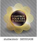 control your life by yourself... | Shutterstock .eps vector #385531438