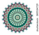 mandala vector for art ...   Shutterstock .eps vector #385534729