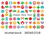 japanese colorful icons. new... | Shutterstock .eps vector #385601518
