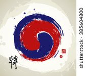 asian yin yang sign composition.... | Shutterstock .eps vector #385604800