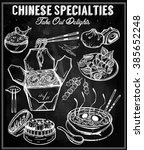 chinese foods set. poster in...   Shutterstock .eps vector #385652248