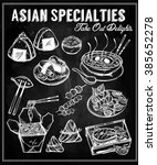 oriental foods set. poster in...   Shutterstock .eps vector #385652278